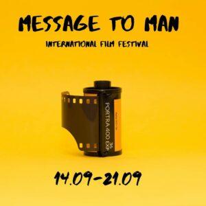"""(RU) Кинофестиваль """"Послание к человеку"""". Блог Artbox Hotel"""
